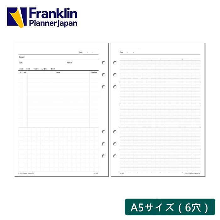 【公式】A5サイズ (6穴) ホースレザー・バインダー POLARIS by Franklin Planner (ポラリス ) 手帳 システム手帳 スケジュール帳 ダイアリー 7つの習慣 フランクリンプランナー フランクリン FranklinPlanner
