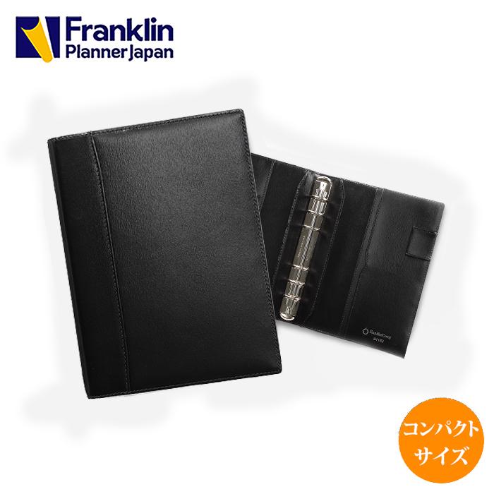 【公式】コンパクトサイズ (バイブルサイズ) クライテリオン・バインダー ベルトなし バインダー リング径20mm 手帳 システム手帳 スケジュール帳 ダイアリー 7つの習慣 フランクリンプランナー フランクリン FranklinPlanner Franklin Planner