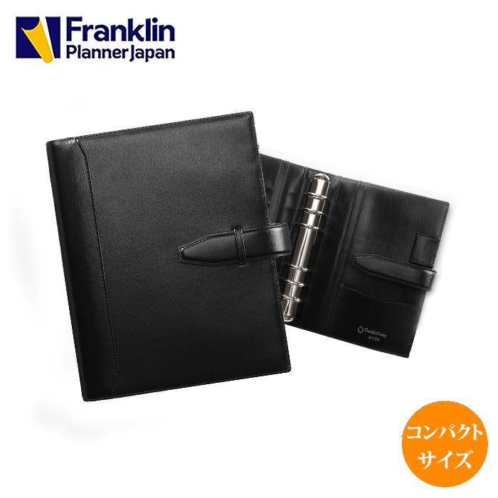 【公式】コンパクトサイズ (バイブルサイズ) クライテリオン・バインダー ベルトあり バインダー リング径25mm 手帳 システム手帳 スケジュール帳 ダイアリー 7つの習慣 フランクリンプランナー フランクリン FranklinPlanner Franklin Planner