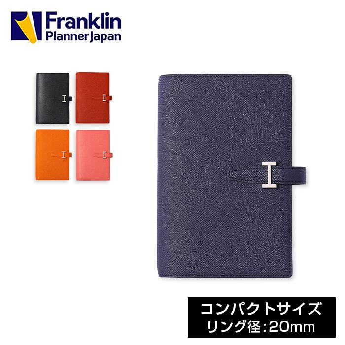 フランクリンプランナー / FranklinPlanner Franklin Planner
