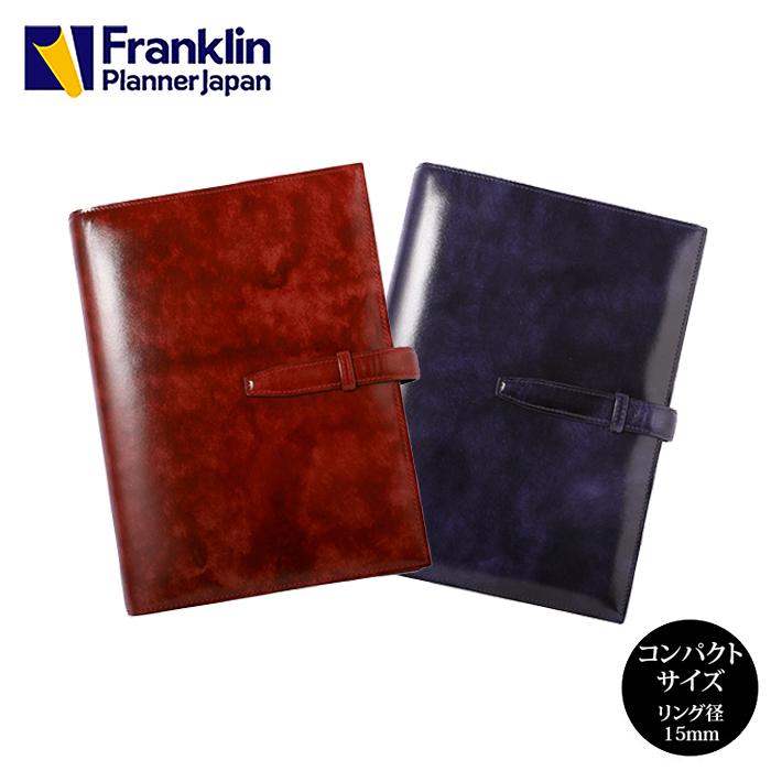 【公式】コンパクトサイズ (バイブルサイズ) ペインター・バインダーバインダー リング径15mm オープンタイプ 手帳 システム手帳 スケジュール帳 ダイアリー 7つの習慣 フランクリンプランナー フランクリン FranklinPlanner Franklin Planner