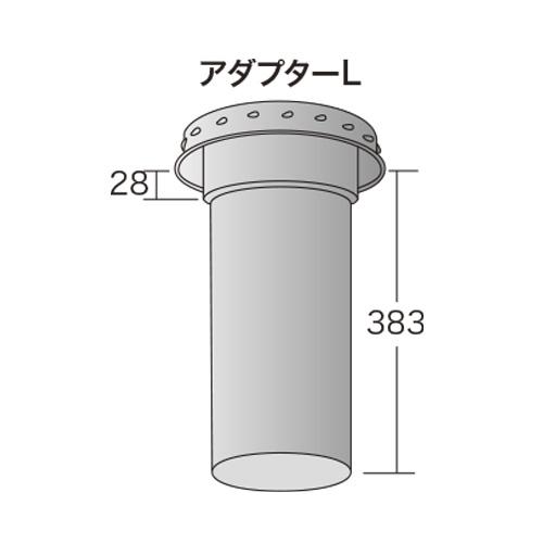 薪ストーブ用二重断熱煙突アダプターL S-4006B
