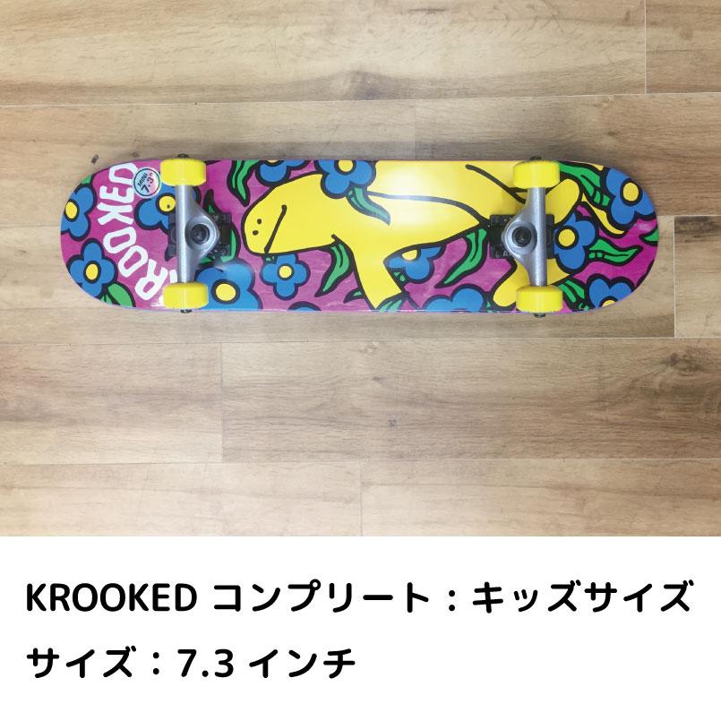 子供用 キッズ スケートボード KROOKED クルキッド コンプリートセット skateboard complete スケボー shmoo vibes サイズ 7.3 インチ 完成品 初心者 初級者あす楽 送料無料