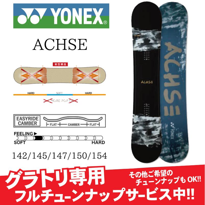 YONEX ヨネックス ACHSE アクセ グラトリ 専用 モデル SNOWBOARD スノーボード 板 2019-2020 グラトリ※9月末~10月末入荷予定