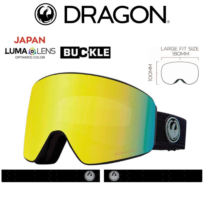 19-20 DRAGON ドラゴン ゴーグル PXV JAPAN LUMA LNES ジャパンフィット 日本正規品