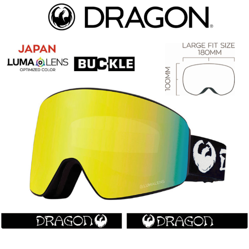 DRAGON ドラゴン ゴーグル PXV SPLIT GREY JAPAN LUMA LNES ジャパンフィット 日本正規品 19-20