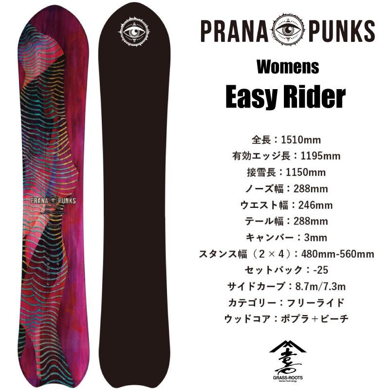 プラナパンクス イージーライダー PRANAPUNKS EASY RIDER 151 スノーボード 板 2019-2020 フリーライドボード パウダーボード レディース
