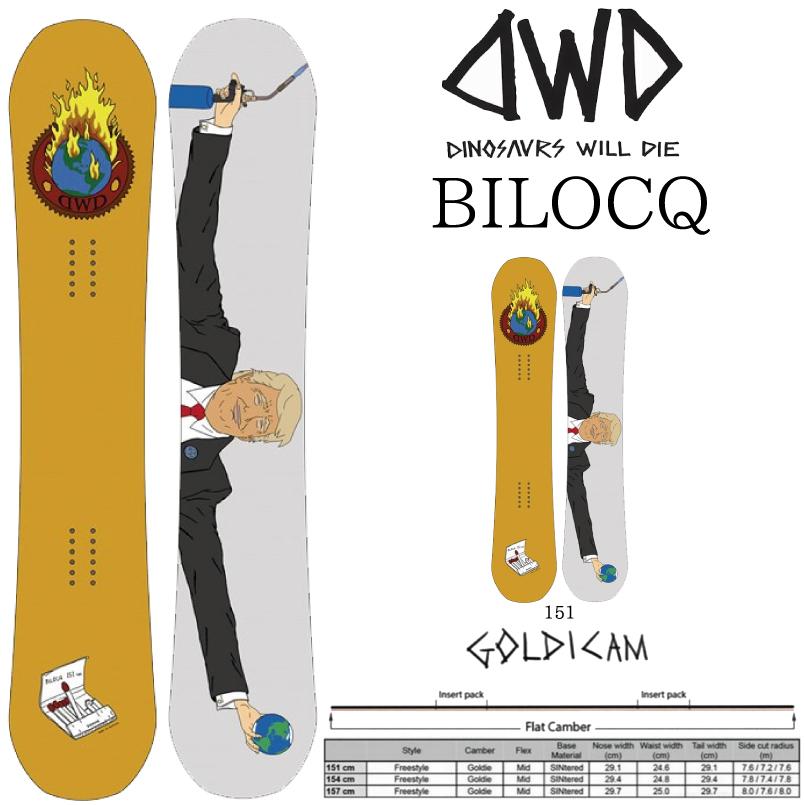 ダイナソーウィルダイ ベンビローク DINOSAURS WILL DIE BILOCQ SNOWBOARD スノーボード 板 2018-2019