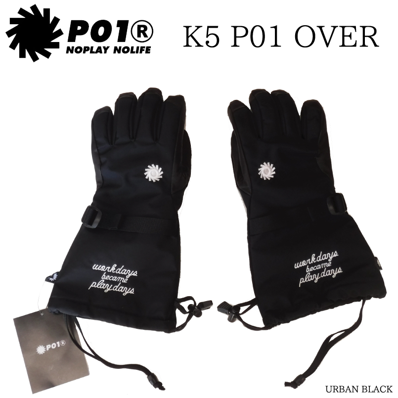 プレイデザイン グローブK5 P01 OVER PLAYDESIGN PO1 プレイ ユニセックス スノーボード グローブ ミトン スキーグローブ レディース&メンズ スノーボード 手