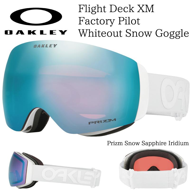 オークリー フライトデッキアジアンフィット プリズムレンズ 数量限定OAKLEY Flight Deck Factory Pilot Whiteout Snow Goggle  PRIZM RENZ 2018-2019
