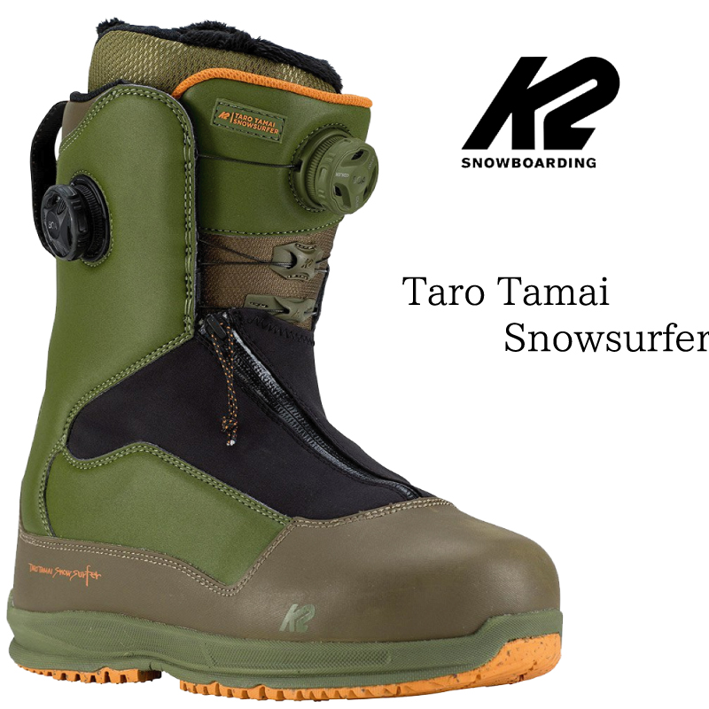 K2 TARO TAMAI SNOWSURFER タロウタマイ スノーサーフ GENTEM STICKスノーボードブーツ 2018-2019
