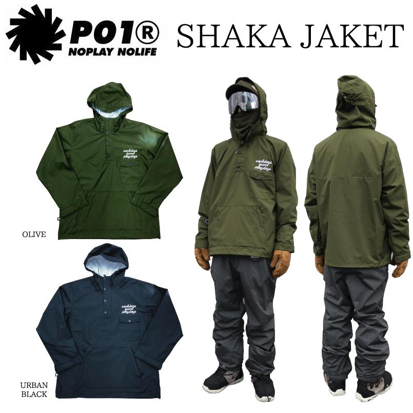 プレイデザイン シャカジャケット PLAYDESIGN PO1 SHAKA JK スノーボードウエア KM4K YAKKE 18-19
