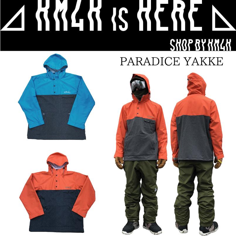 カモシカ パラダイス ヤッケ ジャケットKM4K PARADICE YAKKE JK スノーボードウエア 18-19