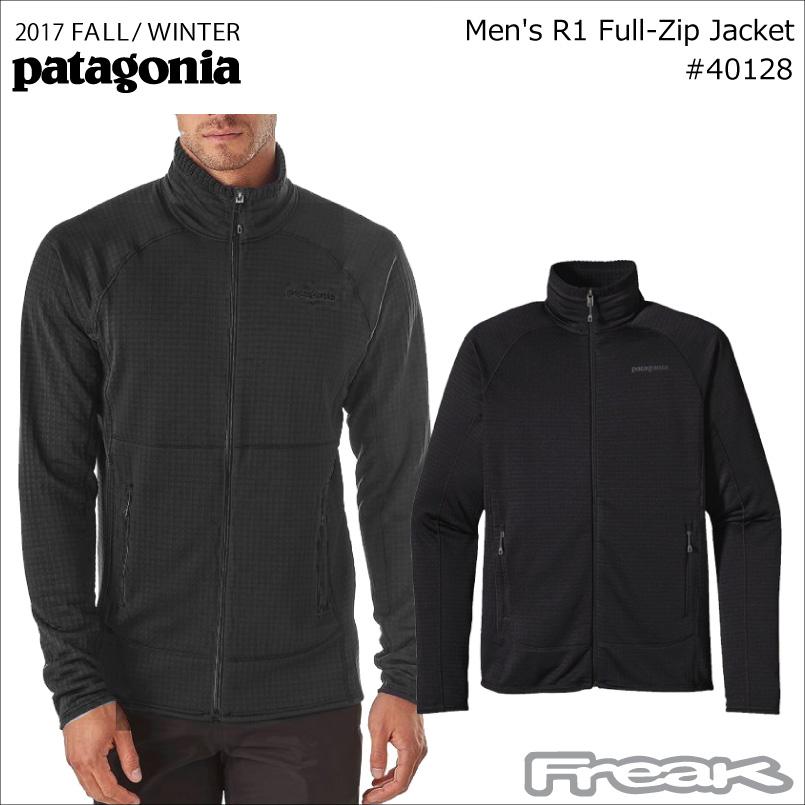 数量限定【最大1200円クーポン】配布中!!パタゴニア PATAGONIA フリース 40128<M's R1 Full-Zip Jacket メンズ R1フルジップ ジャケット>※取り寄せ品