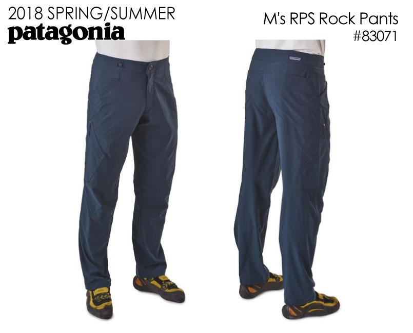 数量限定【最大1200円クーポン】配布中!!パタゴニア PATAGONIA  ロングパンツ 83071<M's RPS Rock Pants  メンズ RPSロック パンツ> 18SS※取り寄せ品