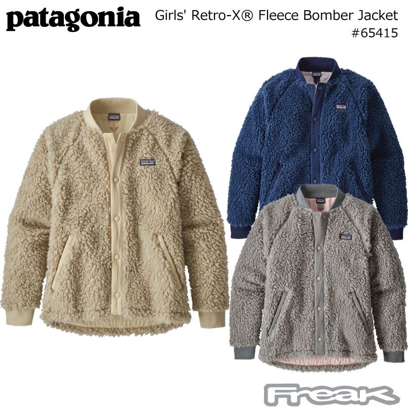 4aab0eed609d2 パタゴニア PATAGONIA ガールズ・レトロX・ボマー・ジャケット> Jacket Bomber Retro-X 65415<Girls   ジャケット キッズ-コート・ジャケット - tcn.org.pl