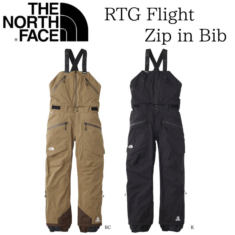 ノースフェイス RTGフライトジップインビブ THE NORTH FACE RTG Flight Zip in Bib NS61802