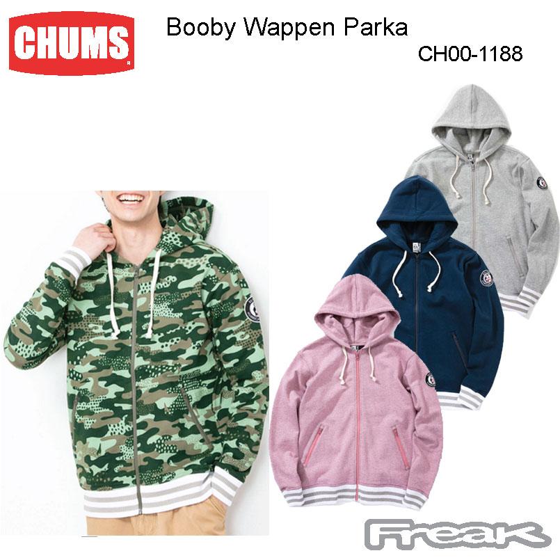 あす楽 CHUMS チャムス CH00-1188<Booby Wappen Parka ブービーワッペンパーカー(パーカー スウェット)>