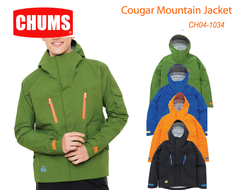CHUMS チャムス CH04-1034<Cougar Mountain Coat  クーガーマウンテンコート >※取り寄せ品