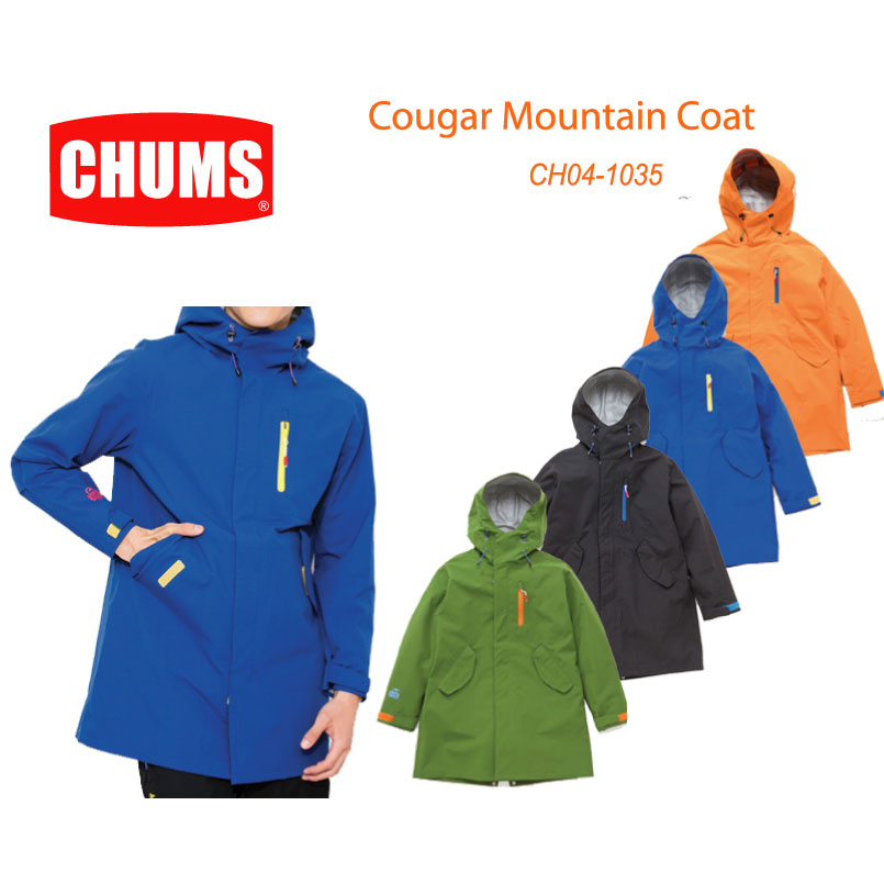 CHUMS チャムス CH04-1035<Cougar Mountain Coat  クーガーマウンテンコート >※取り寄せ品