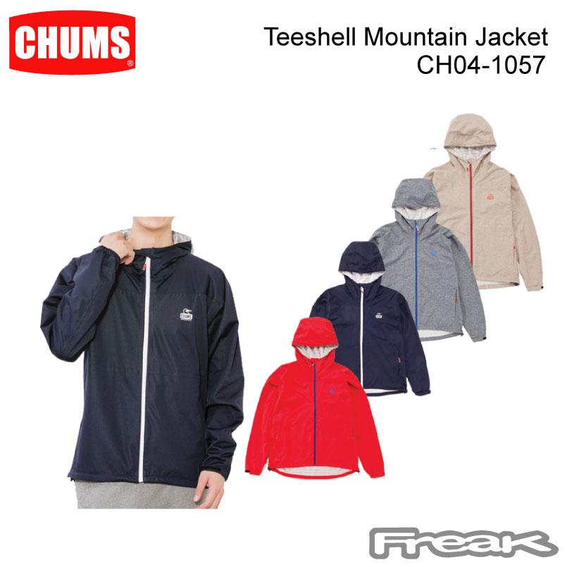 CHUMS チャムス CH04-1057<Teeshell Mountain Jacket  ティーシェルマウンテンジャケット >※取り寄せ品