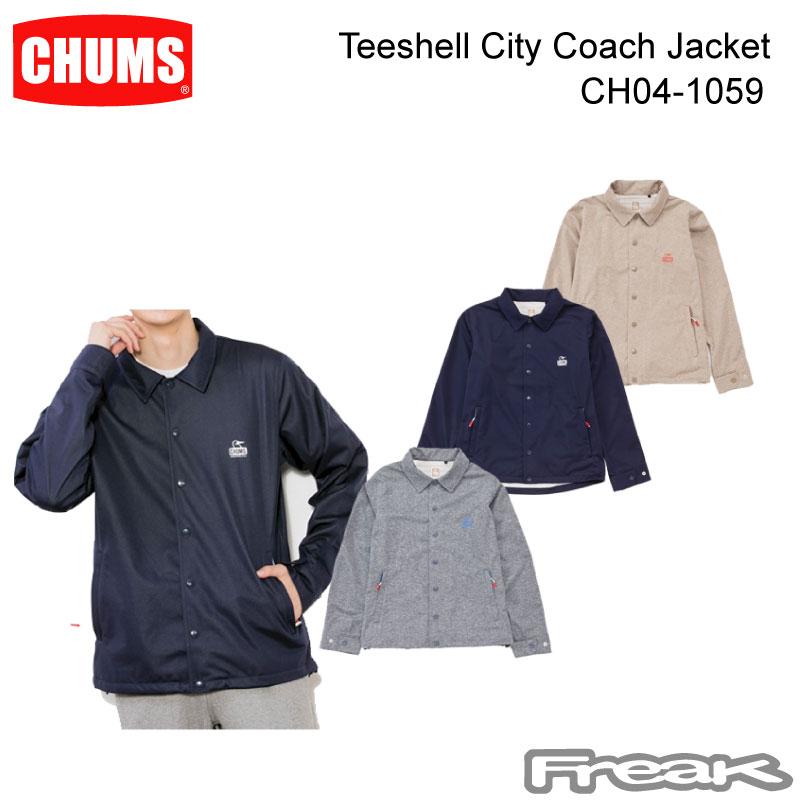 CHUMS チャムス CH04-1059<Teeshell City Coach Jacket  ティーシェルコーチジャケット >※取り寄せ品