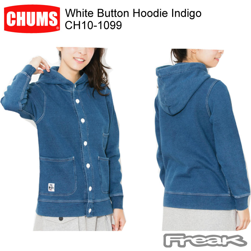 CHUMS チャムス CH10-1099< CHUMS White Women's Button Hoodie Indigo チャムス Women's ホワイトボタンフーディーインディゴ >※取り寄せ品, 徳地町:ea116df5 --- officewill.xsrv.jp