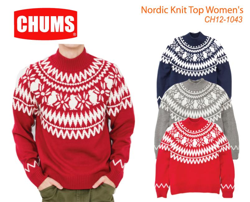 数量限定【最大1200円クーポン】配布中!!CHUMS チャムス CH12-1043<Nordic Knit Top Women's ノルディックニットトップ >※取り寄せ品