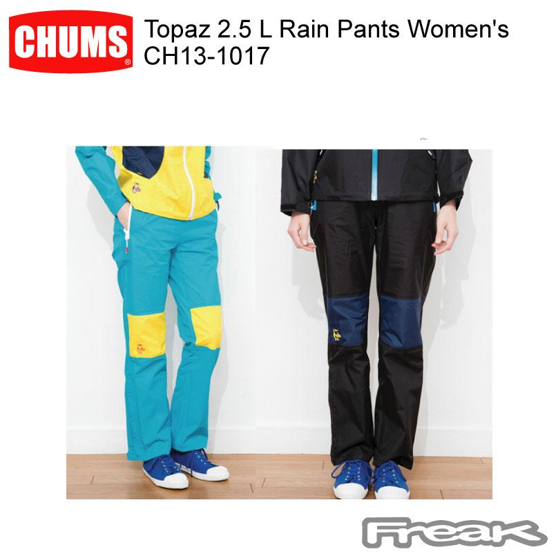 ラッピング無料【CHUMS チャムス】CH13-1017<Topaz 2.5 L Rain Pants Women's トパズ2.5レイヤーレインパンツ >※取り寄せ品