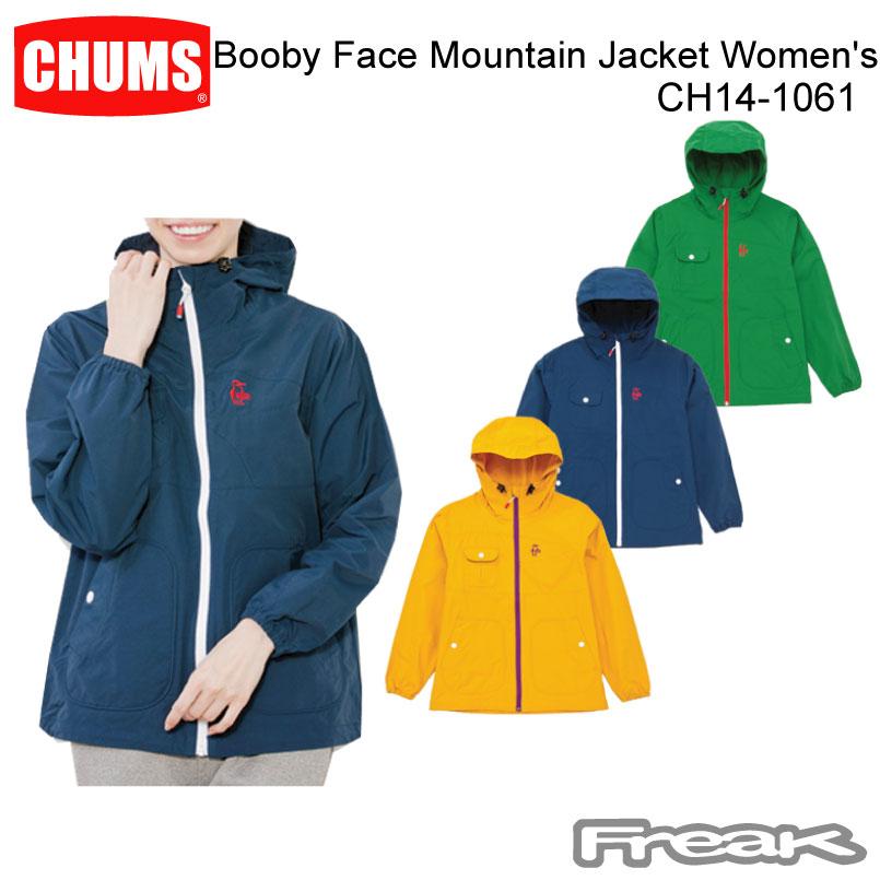 CHUMS チャムス CH14-1061<Booby Face Mountain Jacket Women's ブービーフェイスマウンテンジャケット >※取り寄せ品