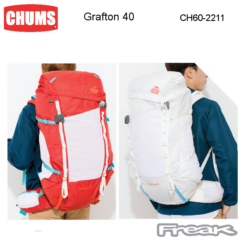 (CHUMS チャムス) バックパック CH60-2211<Grafton 40 グラフトン40>※取り寄せ品