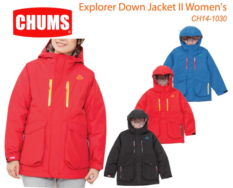 数量限定 Down【最大1200円クーポン】配布中!!CHUMS チャムス CH14-1030<Explorer Women's Down Jacket Jacket II Women's エクスプローラーダウンジャケット >※取り寄せ品, ワインマルシェまるやま:f36afaa2 --- mail.ciencianet.com.ar
