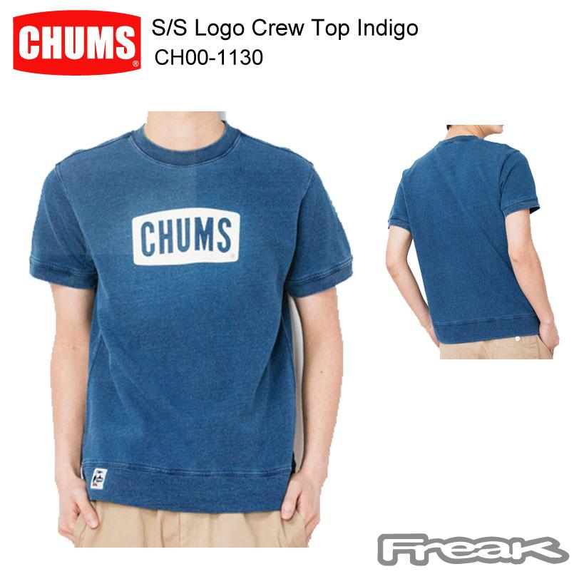 半袖 ボートロゴクルートップインディゴ メンズ チャムス CH00-1131 Boat Logo Crew Top Indigo CHUMS Tシャツ