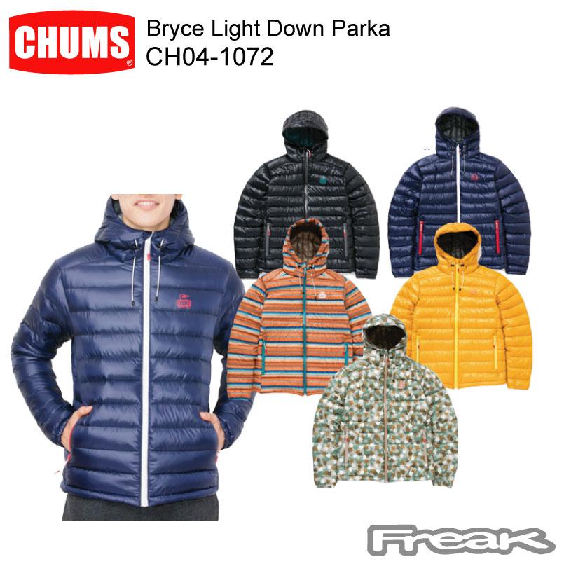 CHUMS チャムス メンズ ジャケット CH04-1072<Bryce CH04-1072<Bryce Light Down メンズ Down Parka ブライスライトダウンパーカー>※取り寄せ品, 絵と額縁 京都巧:05783c11 --- officewill.xsrv.jp