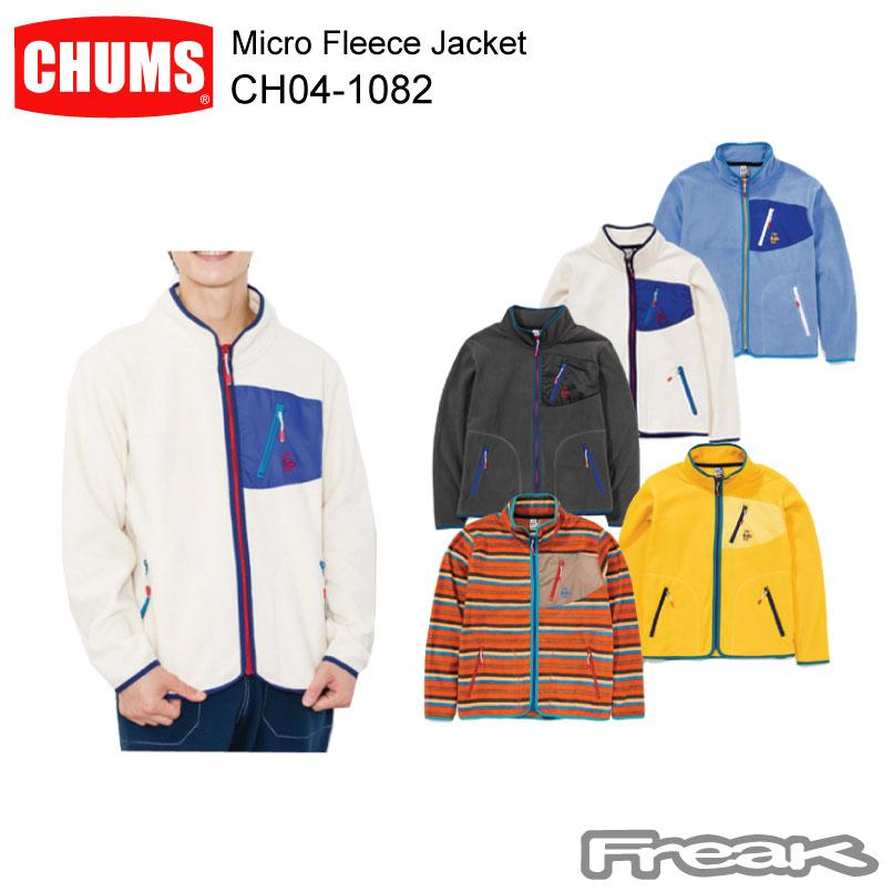 CHUMS チャムス Jacket CH04-1082<Micro Fleece Fleece Jacket CHUMS マイクロフリースジャケット >※取り寄せ品, あそりんどう:64db23cc --- officewill.xsrv.jp