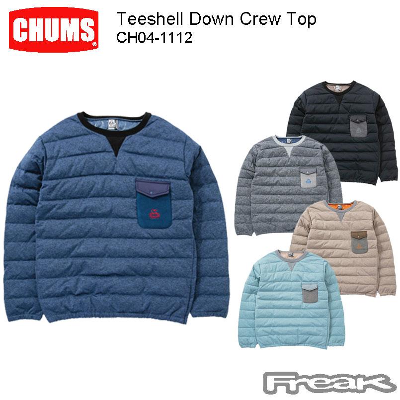 CHUMS チャムス メンズ ジャケット CH04-1112<Teeshell Down Crew Top ティーシェルダウンクルートップ(アウター/ダウン)>※取り寄せ品