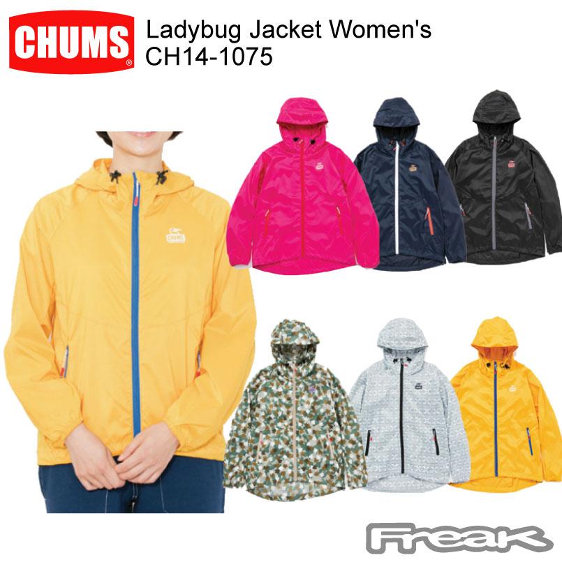 新品?正規品  CHUMS チャムス CH14-1075<Ladybug Women's Jacket Women's CHUMS レディバグジャケット Jacket >※取り寄せ品, ディバイスオンラインショップ:4cb20faf --- konecti.dominiotemporario.com