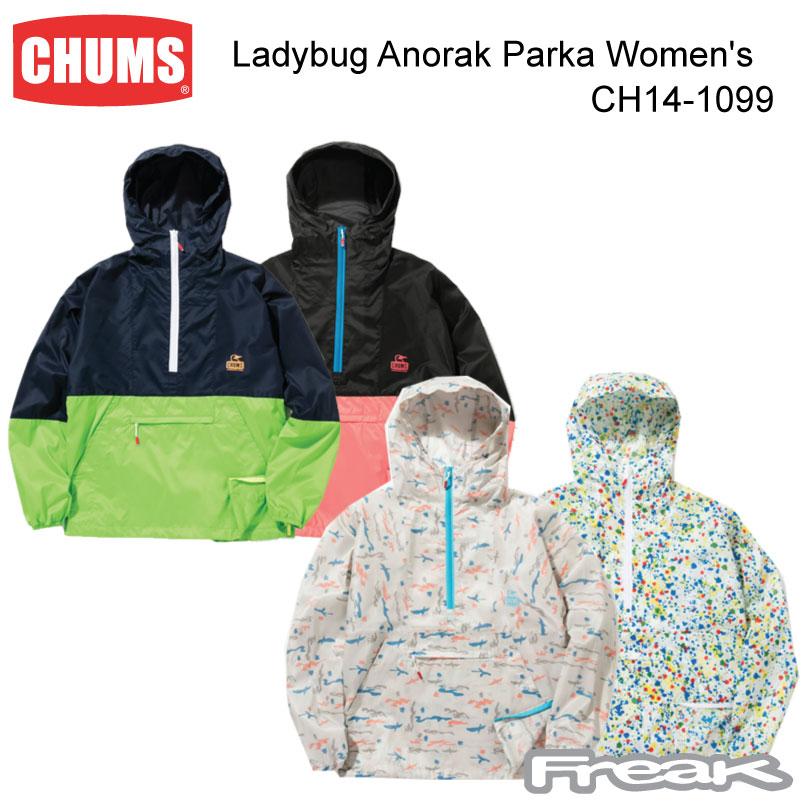 CHUMS チャムス レディース ジャケット CH14-1099<Ladybug Anorak Parka Women's レディバグアノラックパーカー>※取り寄せ品