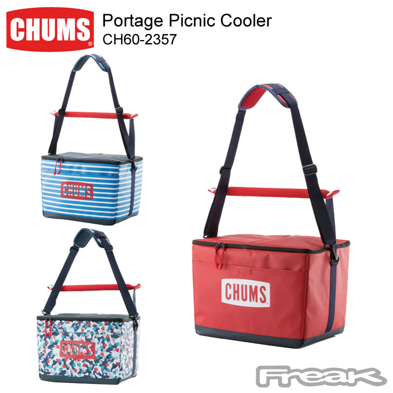 CHUMS チャムス クーラーボックス CH60-2357<Portage Picnic Cooler ポーテージピクニッククーラー>※取り寄せ品