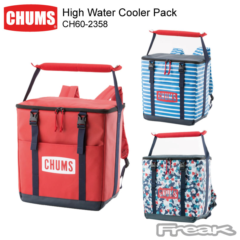 CHUMS チャムス クーラーボックス CH60-2358<High Water Cooler Pack ハイウォータークーラーパック>※取り寄せ品