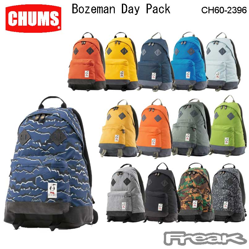 CHUMS チャムス バッグ パック CH60-2396<Bozeman Day Pack ボーズマンデイパック>※取り寄せ品