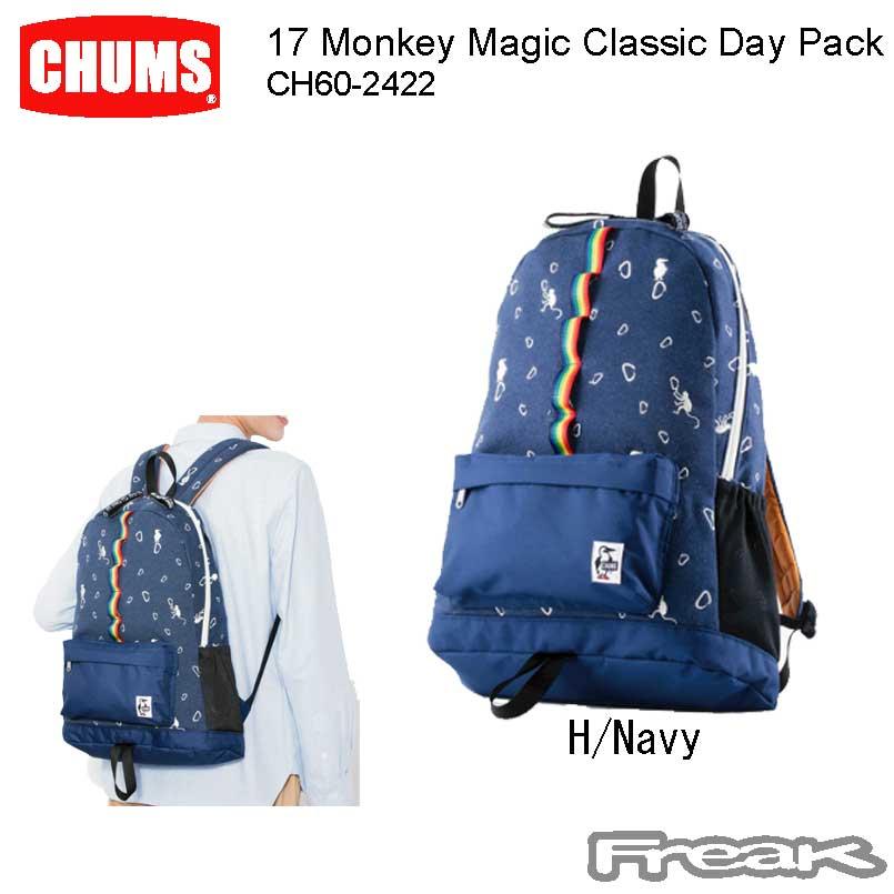 CHUMS チャムス パックパック CH60-2422<17 CH60-2422<17 パックパック Monkey Magic Classic Classic Day Pack17モンキーマジッククラシックデイパック(リュック/デイパック)>※取り寄せ品, ツルタマチ:989a6d3e --- officewill.xsrv.jp