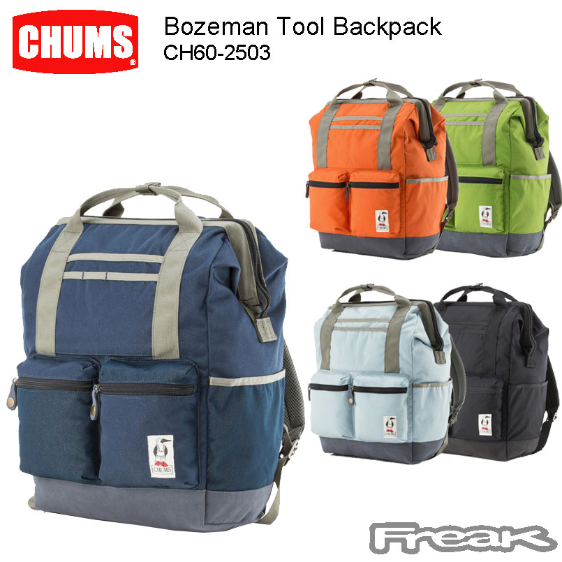 CHUMS チャムス CH60-2503<Bozeman Tool Backpack ボーズマンツールバックパック(リュック/バックパック)>※取り寄せ品