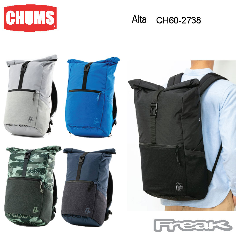 CHUMS チャムス バッグ リュック/デイパック CH60-2738<Alta アルタ>※取り寄せ品