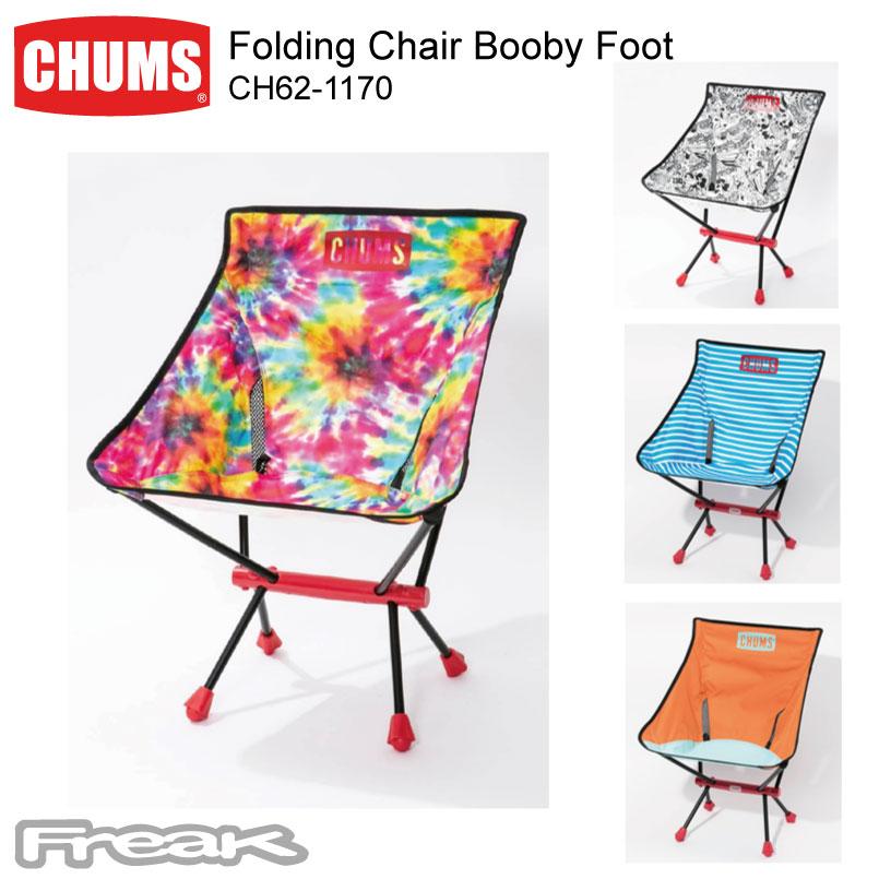 CHUMS チャムス CH62-1170<Folding Chair Booby Foot フォールディングチェアブービーフット(アウトドア/キャンプ用品)>