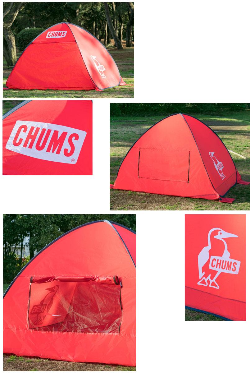 テント チャムス ポップアップ