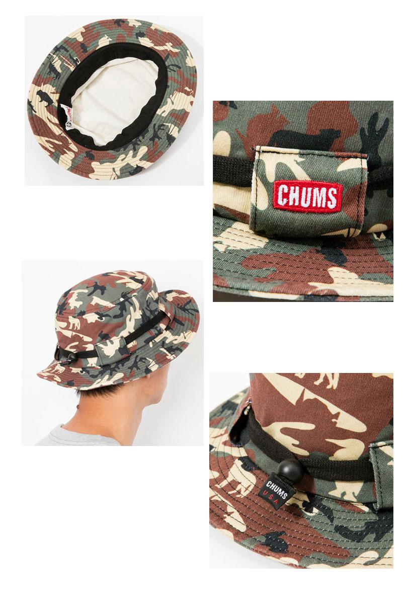 数量限定配布中!!CHUMS チャムス ハット CH05-1102<TG Hat TGハット>※取り寄せ品
