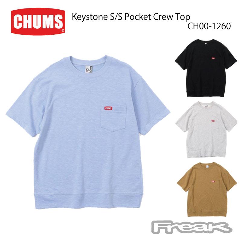 軽やかで柔らかな質感のスウェットクルートップ CHUMS チャムス 毎日激安特売で 営業中です メンズ トップス 絶品 CH00-1260 Keystone Pocket Crew スウェット キーストーンショートスリーブポケットクルートップ Top ※取り寄せ品 S