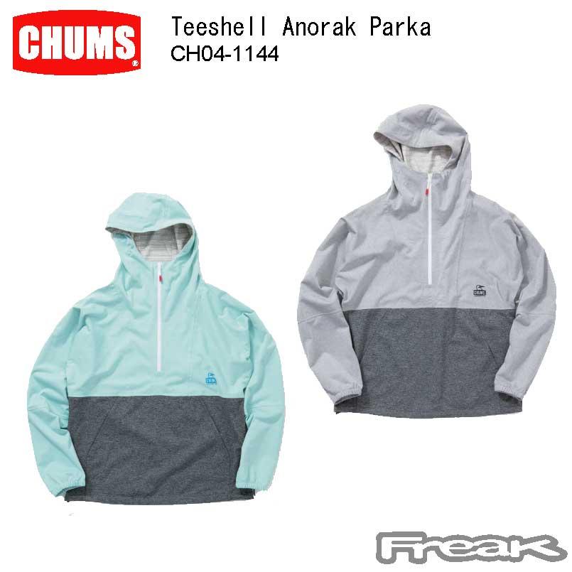CHUMS Parka チャムス メンズ ジャケット CHUMS CH04-1144<Teeshell Anorak Parka Anorak ティーシェルアノラックパーカー(ブルゾン)>※取り寄せ品, ゴボウシ:bb1655a8 --- officewill.xsrv.jp