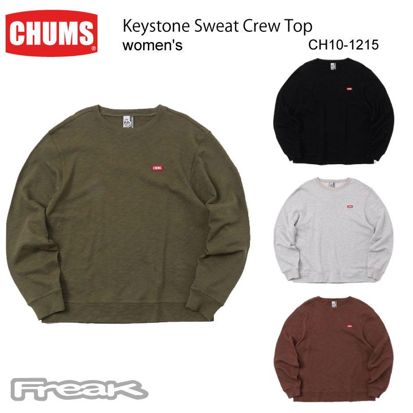 """リラックス感がやみつきの""""Keystone キーストーン シリーズ"""" CHUMS チャムス レディース トップス Top Sweat メイルオーダー ※取り寄せ品 CH10-1215 キーストーンスウェットクルートップ 税込 Keystone Crew"""